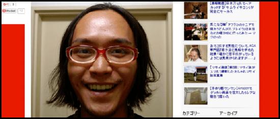 setuyaku-up.com