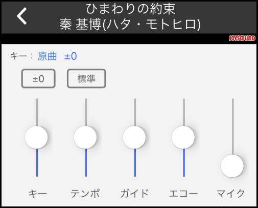 karaoke_joysound