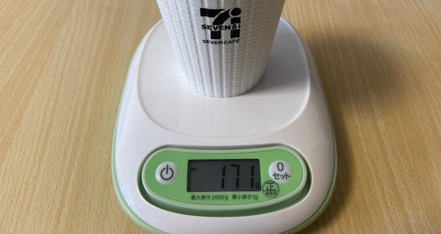 コーヒーの重さ