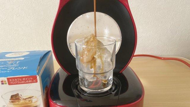 薄いアイスコーヒー