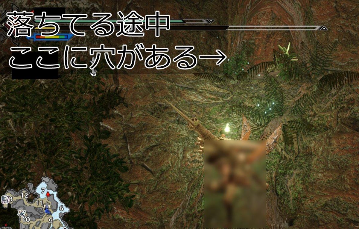途中に洞穴がある